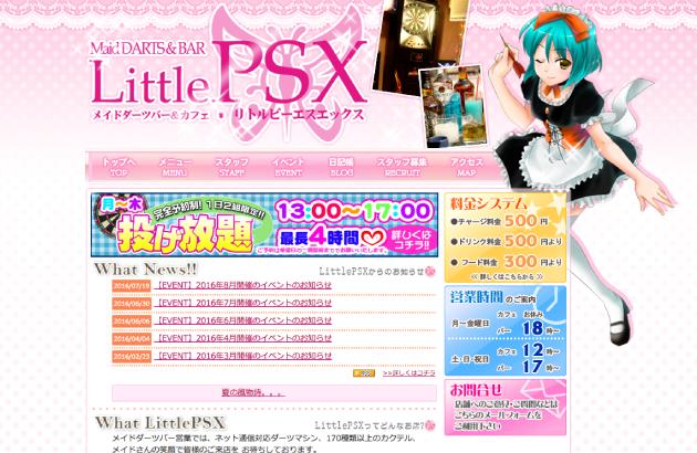 littlepsx-630×410